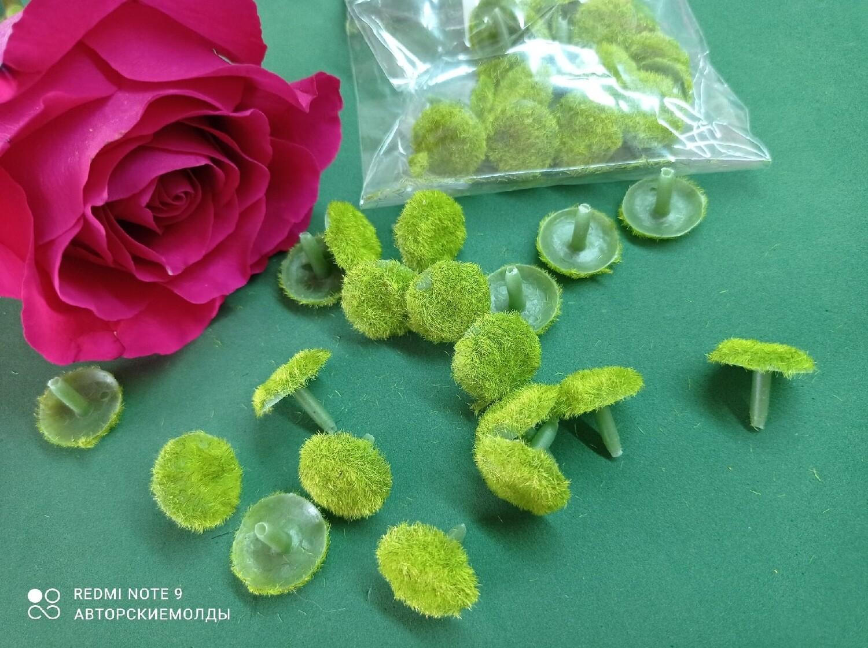 """Тычинки для искусственных цветов - """"Астра"""" 2 см, 10шт, ЗЕЛЕНЫЕ"""