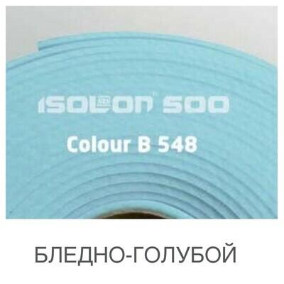Изолон 2мм - Светло Голубой ширина 75см !!БРАК!! (#548)