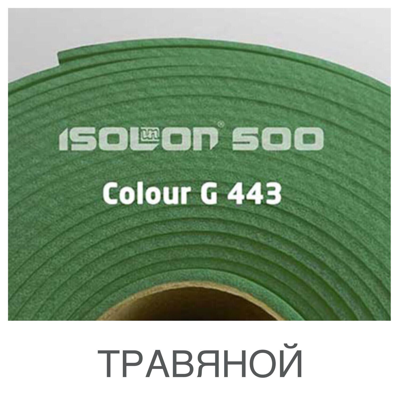 Изолон* 1мм - Травяной