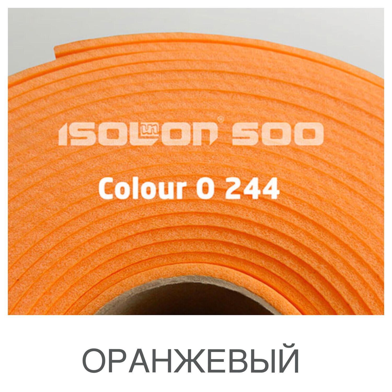 Изолон* 2мм - Оранжевый ширина 75см