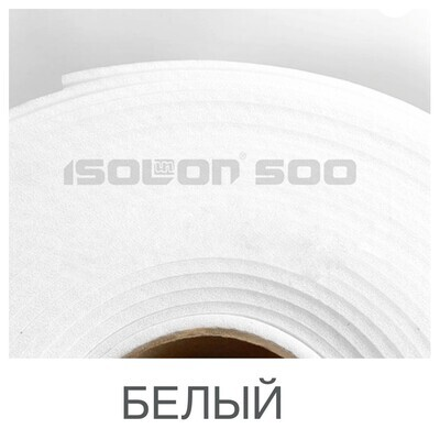 Изолон 1мм - Белый ширина !! 110см !!