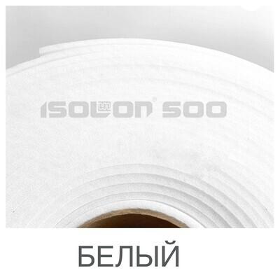 Изолон* 2мм - Белый ширина 100см