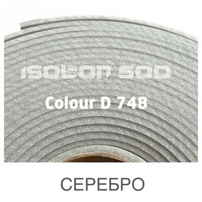 Изолон* 2мм - Серебро ширина 75см