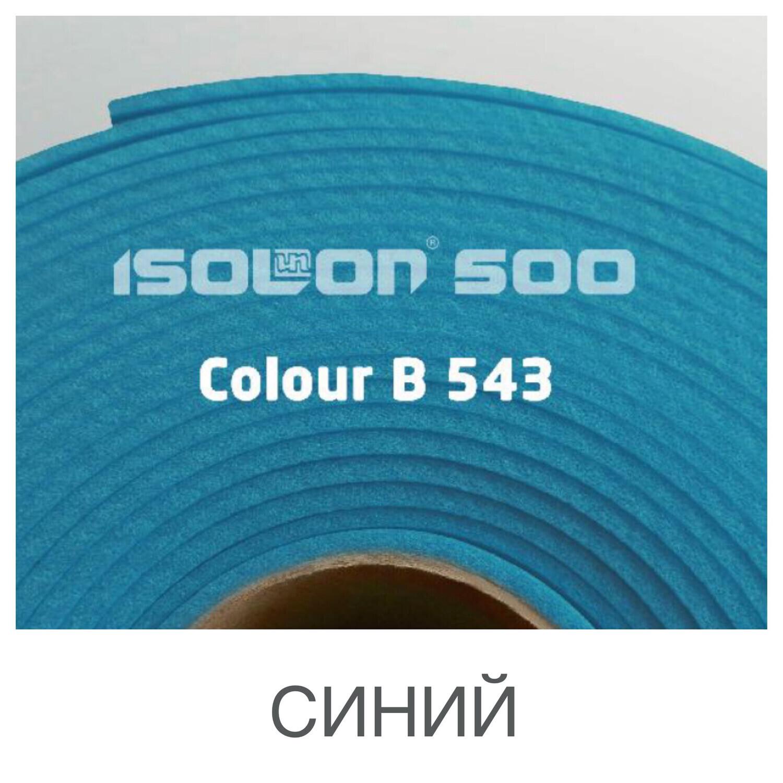 Изолон* 2мм - Синий ширина 75см