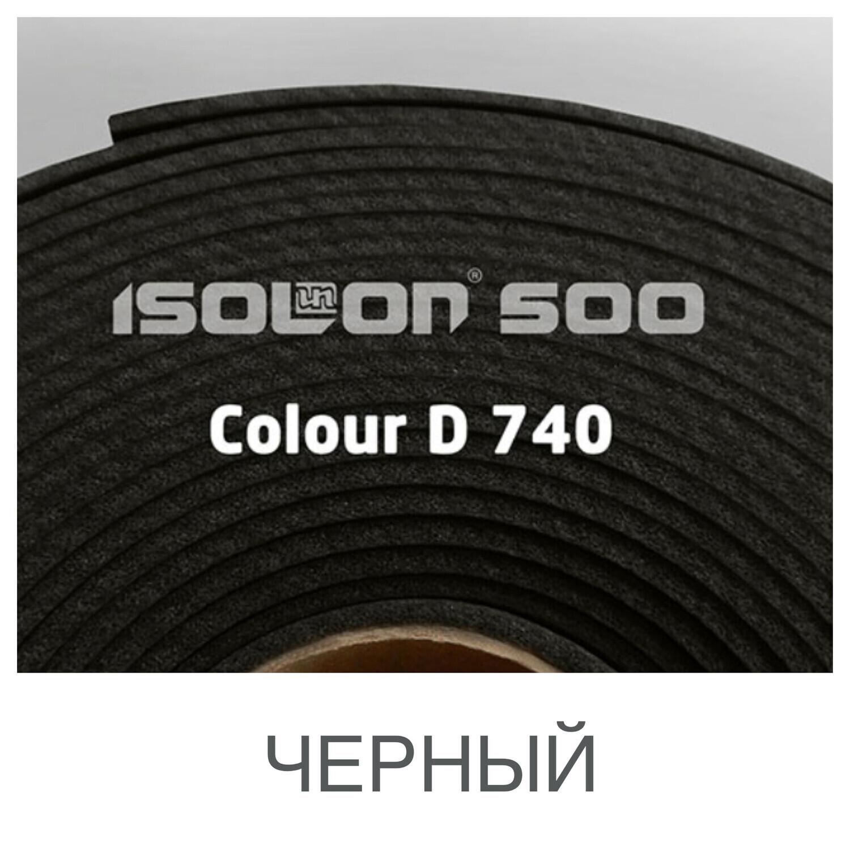 Изолон 1мм - Черный ширина 75см