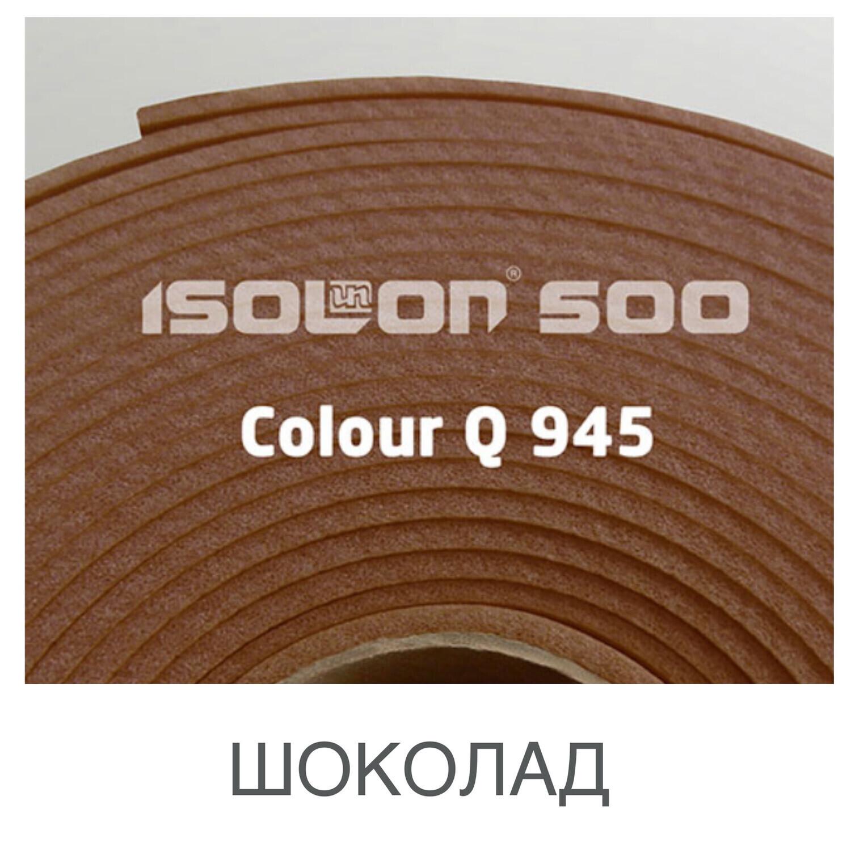 Изолон* 2мм - Шоколад ширина 75см