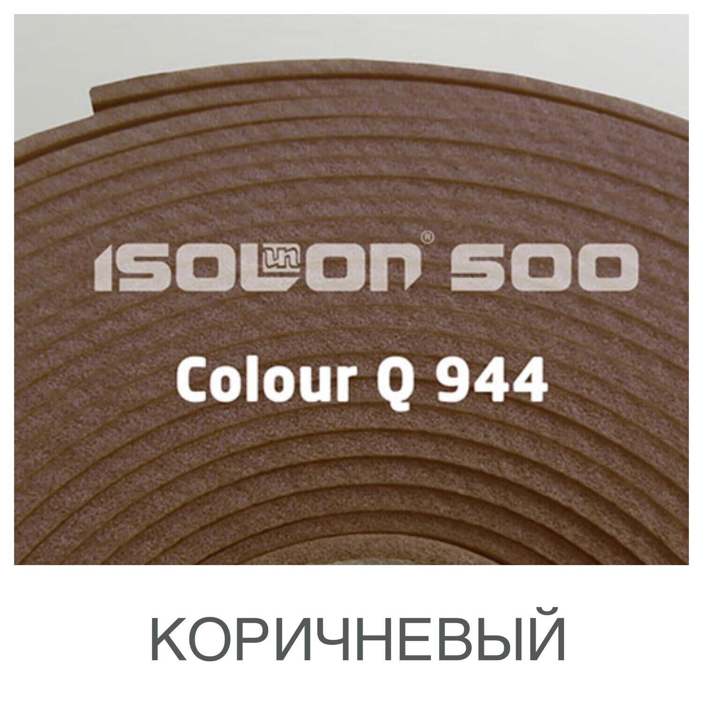 Изолон* 2мм - Латте (тёмно коричневый) ширина 75см