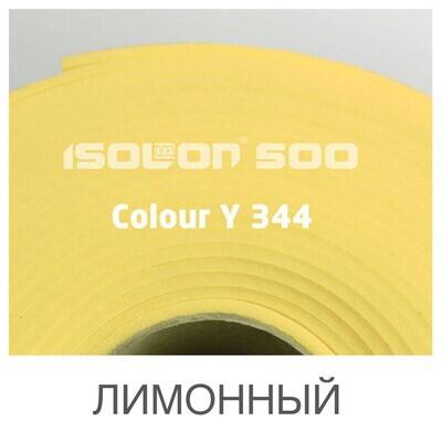 Изолон* 2мм - Лимонный ширина 75см