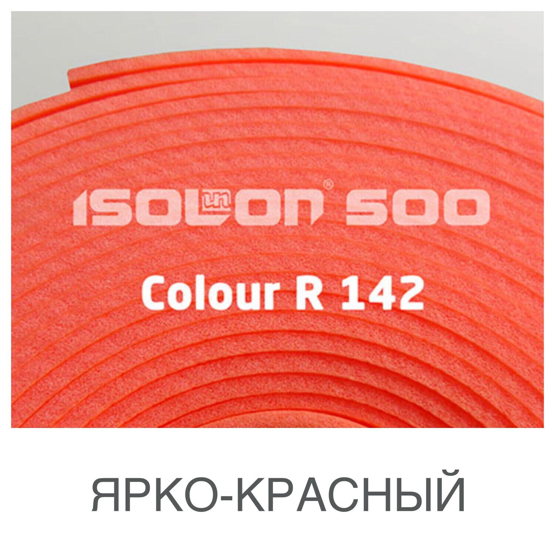 Изолон* 2мм - ЯРКО Красный ширина 75см