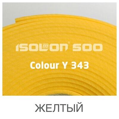 Изолон* 2мм - Желтый ширина 75см