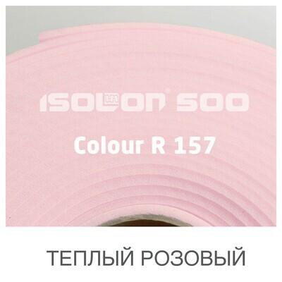 Изолон* 2мм - Теплый Розовый ширина 75см