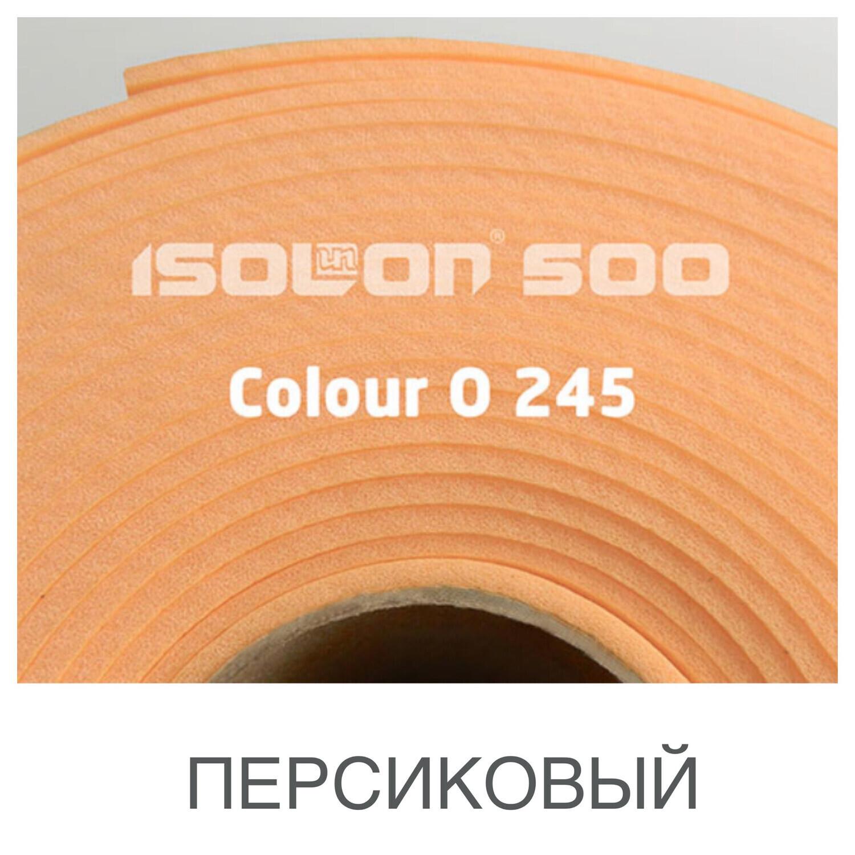 Изолон 3мм - Персиковый ширина 100см