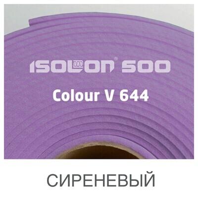 Изолон 2мм - Сиреневый ширина 75см !!БРАК!!