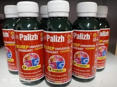 "Колер ""PalIzh"" # 14 - ФИСТАШКОВЫЙ 135мл"