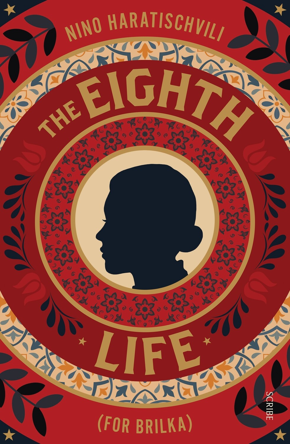 The Eighth Life (for Brilka) by Nino Haratischvili (trans. Charlotte Collins, Ruth Martin)