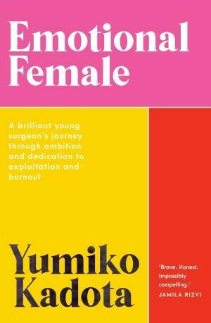 Emotional Female by Yumiko Kadota (Available from 2 March 2021)