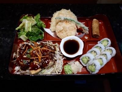 Vegetable Bento - Lunch