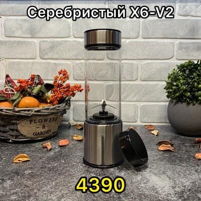 Портативный блендер VG Blender - Серебристо-черный X6-v2 (6 лезвий)