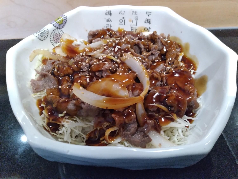 Beef Teriyaki Donburi