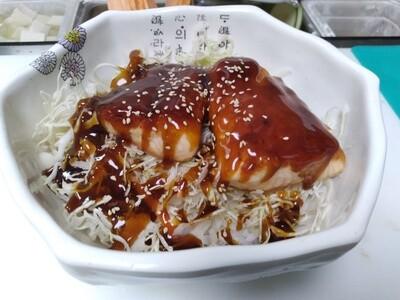 Salmon Teriyaki Donburi