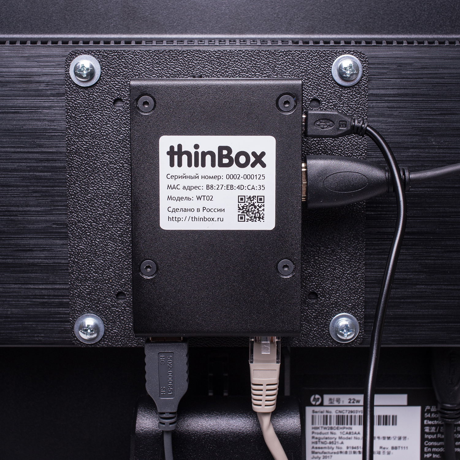 Тонкий клиент thinBox 3 WTWare