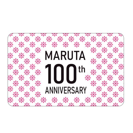 Maruta 100th Anniversary eGift card
