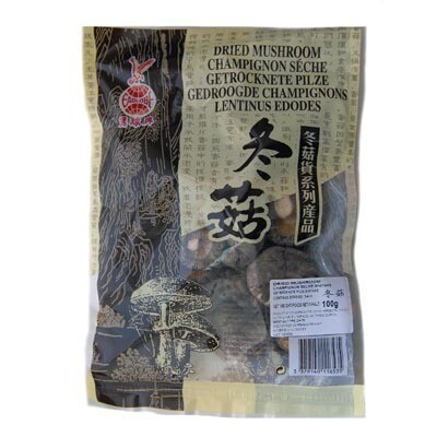 Dried Shiitake Mushrooms Whole