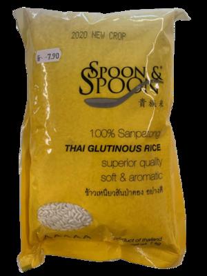 Klebreis Thai Glutinous Rice 1kg