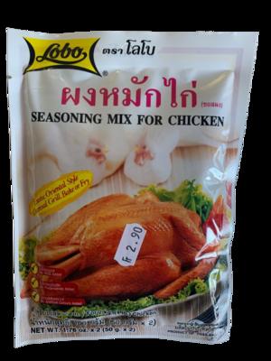 Seasoning Mix Chicken 2x50g