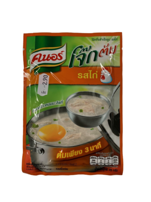 Rice Porridge Chicken 70g