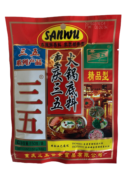 Sanwu Hot Pot Würzmischung 150g