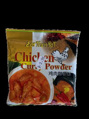 Chicken Curry Powder 100g