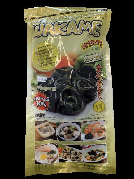 Dried Wakame Seaweed 100g