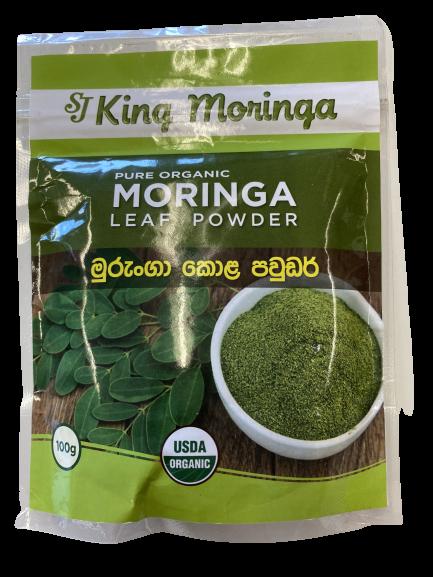 Moringa Leaf Powder 100g