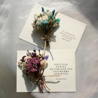 Personalised Dried flower card