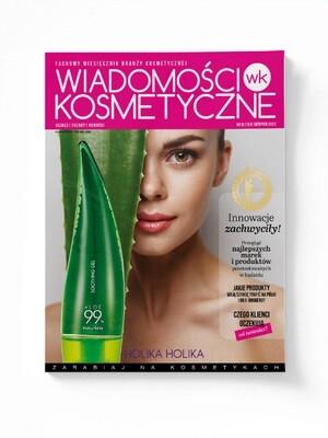 Wiadomości Kosmetyczne Sierpień 2021