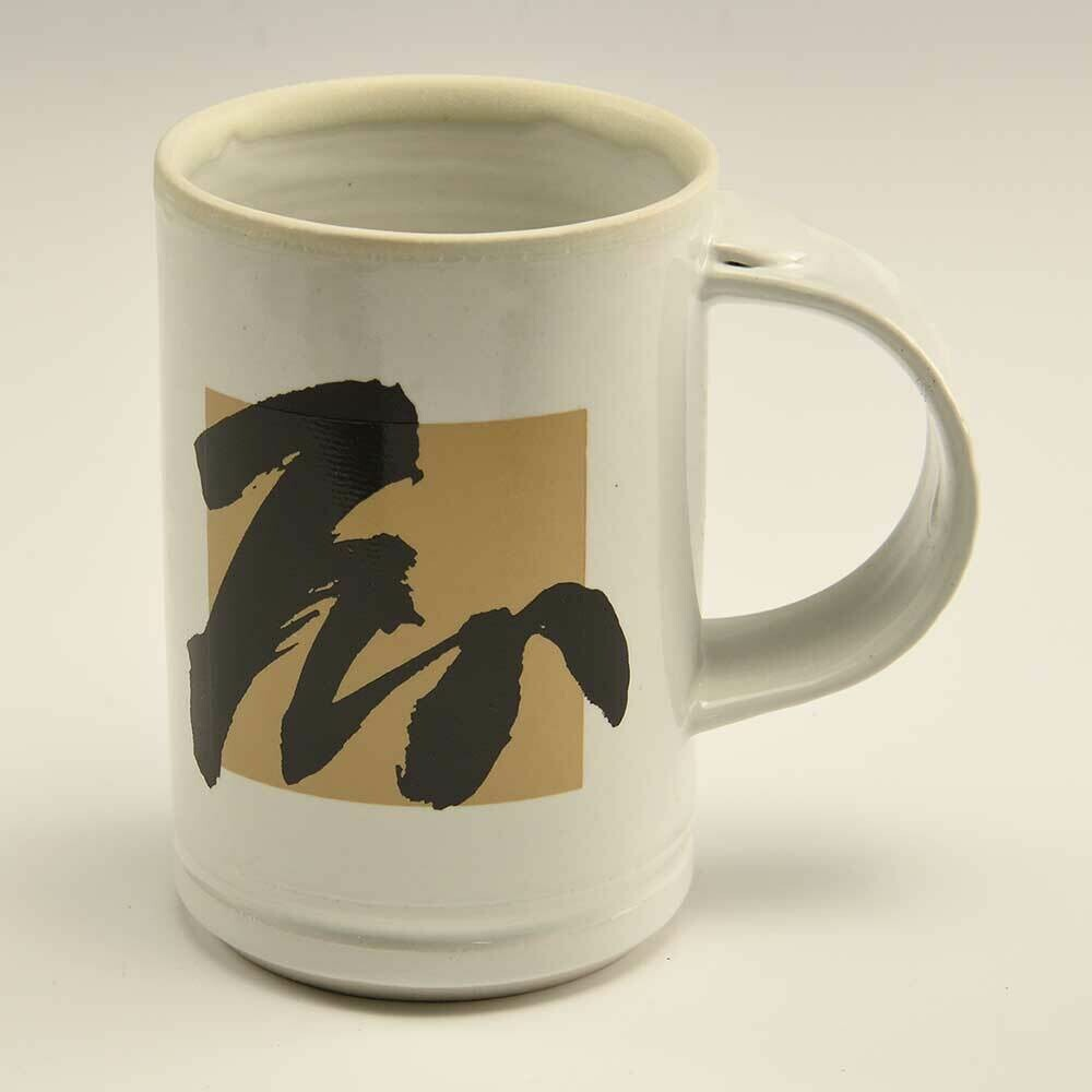 Mug-BrushStroke full sized mug