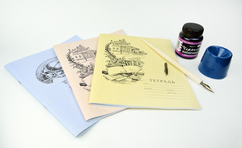 Базовый комплект писчих принадлежностей