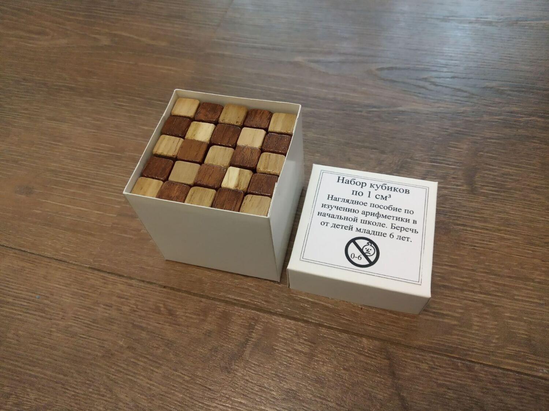 """Наглядное пособие """"Набор кубиков по 1 см³"""""""