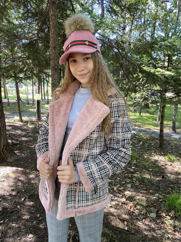 """Куртка """"Стефания"""" розовый 783247"""