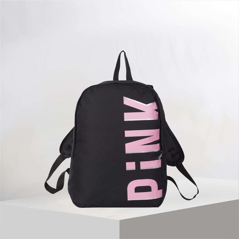 Рюкзак PINK 5005127