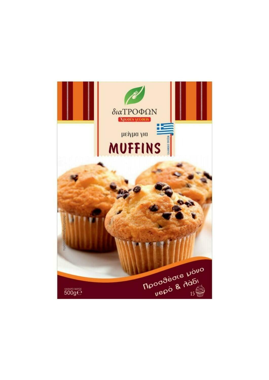 """Muffins """"Χρυσές Γεύσεις"""""""
