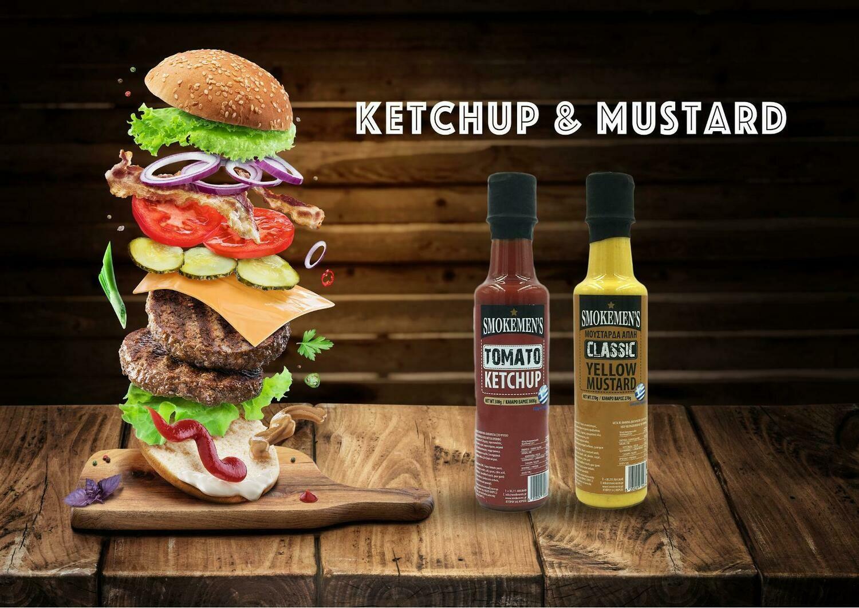 Κέτσαπ, Μουσταρδες και Hot sauce
