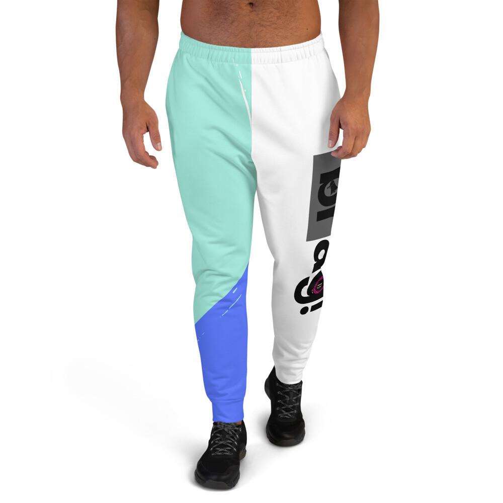 BRAG Split Color Men's Joggers