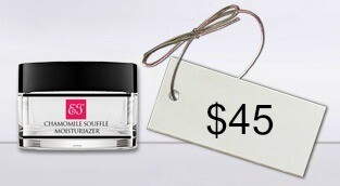 Chamomile Souffle Daytime Moisturizer for Dry to Normal Skin