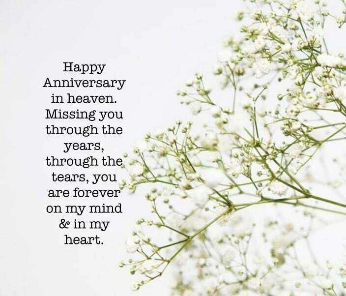 Anniversary In Heaven