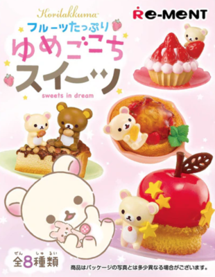 Rilakkuma Fruits Dessert Blind Boxes