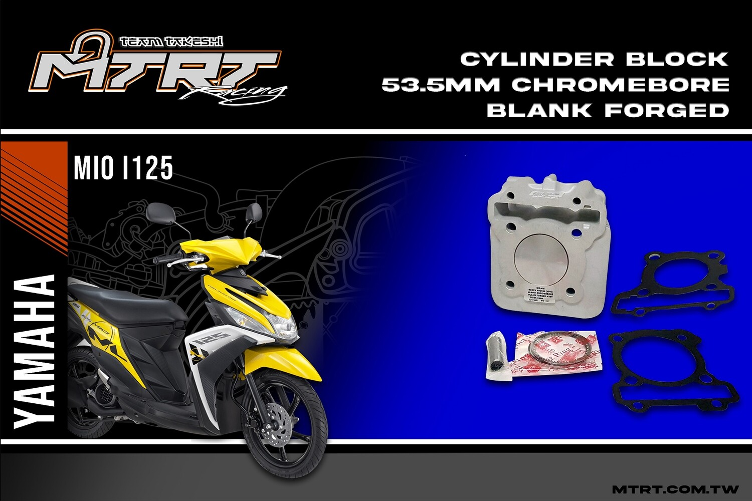 BLOCK MIOi125 (2PH) 53.5mm Chromebore Blank Forged MTRT