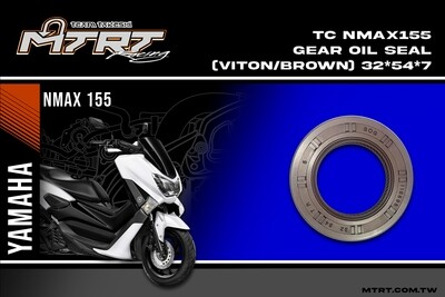 GEAR OIL SEAL 32x54x7R NMAX155(VITON)BROWN MTRT1