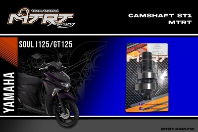 CAMSHAFT MIOI125 MTRT STAGE 1